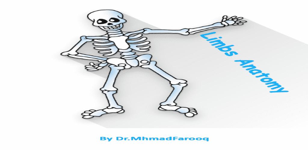 Limbs Anatomy App